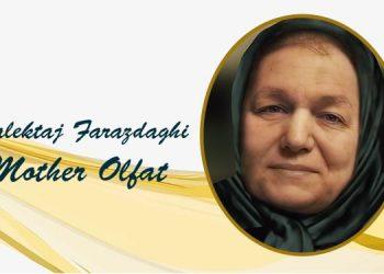 Malektaj Farazdaghi (Mother Olfat)