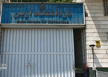 The mullahs' Intelligence arrests more PMOI/MEK supporters in Tehran