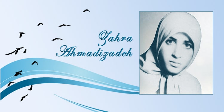 Zahra Ahmadizadeh