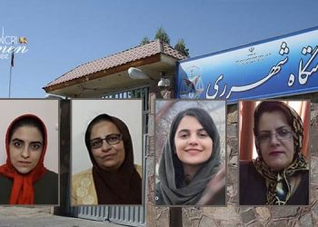 Four political prisoners in Qarchak shun the regime's sham election