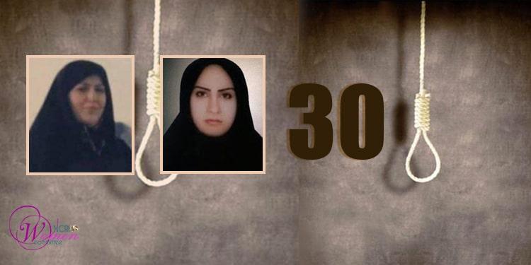 Execution of women during Raisi's tenure