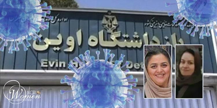Fears heighten over Covid-19 outbreak in Evin Prison's women's ward