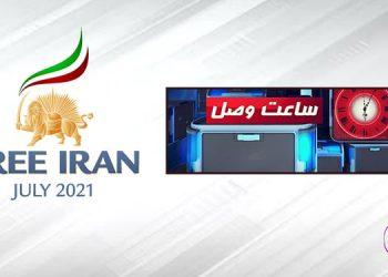 Courageous Iranian women support the online Free Iran World Summit 2021