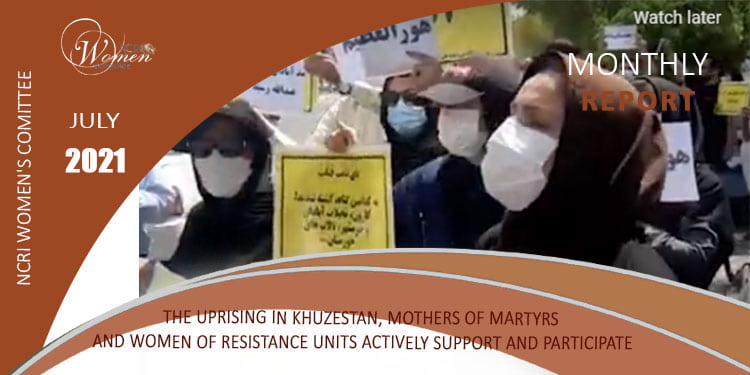 Monthly July 2021 – The uprising in Khuzestan and participation of women