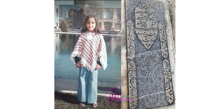 Nasrin Shojaii was massacred in 1988 at the age of 17