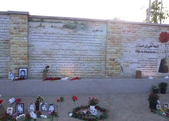 Mass graves in Iran contain the remains of victims of enforced disappearances