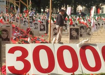 Hamid Nouri, a perpetrator of the 1988 massacre, tried for crimes against humanity