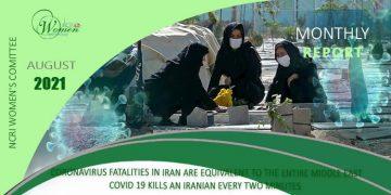 Monthly August 2021 - Coronavirus fatalities in Iran rise above 400,000