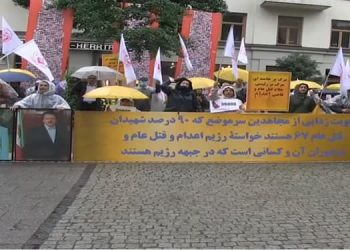 Former political prisoners and martyrs' families seek justice for victims of the 1988 massacre