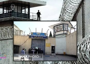 Dolatabad Women's Prison in Isfahan: Harassment of Prisoners in Silence and Exile