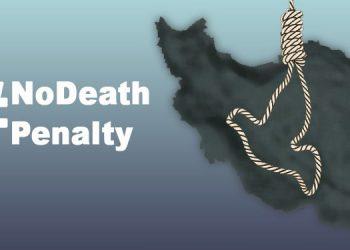 Death Penalty for women in Iran2-min