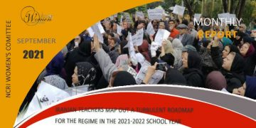 Monthly September 2021 - Iranian teachers' nationwide protests and sit-ins