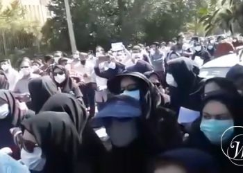 Social security retirees and teachers held protests in Tehran and 16 other cities