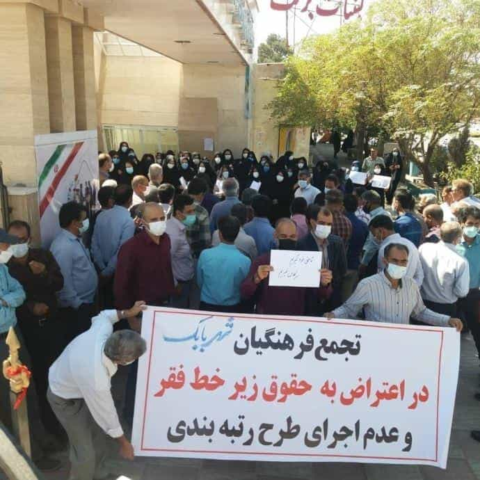 Why does the regime not fulfill its promises to teachers?