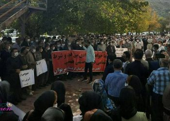 Iranian teachers hold protests in Tehran and 44 cities, in 25 provinces
